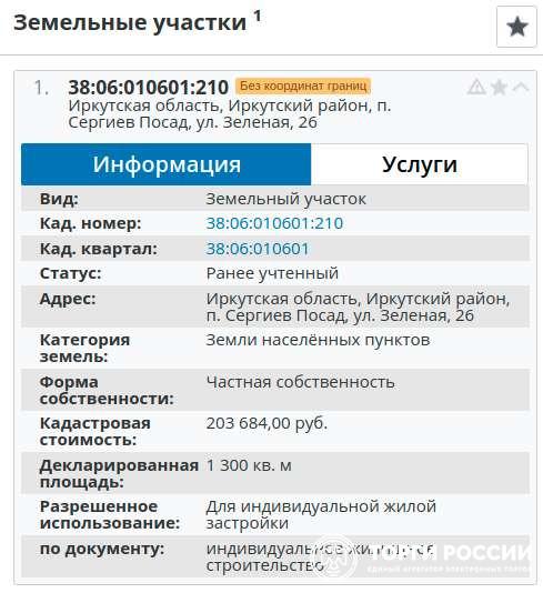 тинькофф банк кредитная карта 2020г отзывы