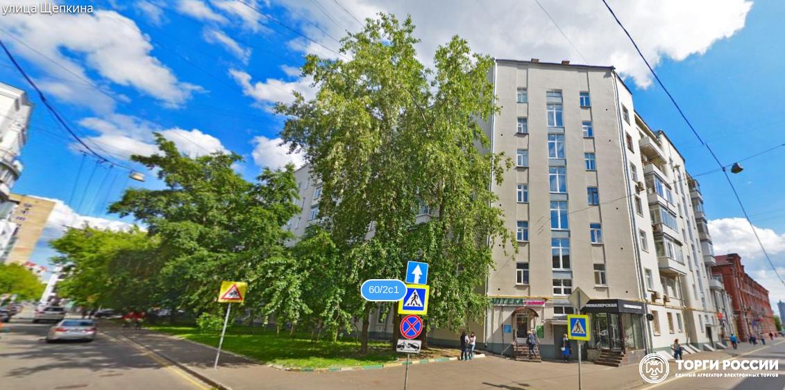 торги по банкротству регион москва