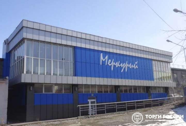торги по банкротству кемеровская область